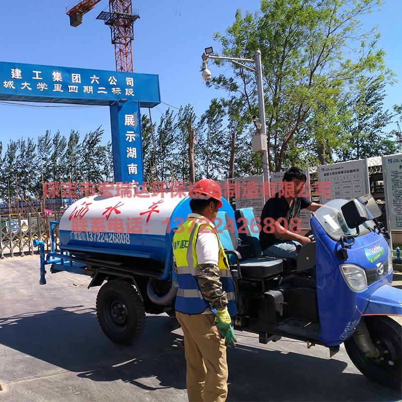 HRD-S3柴油洒水车(2吨)