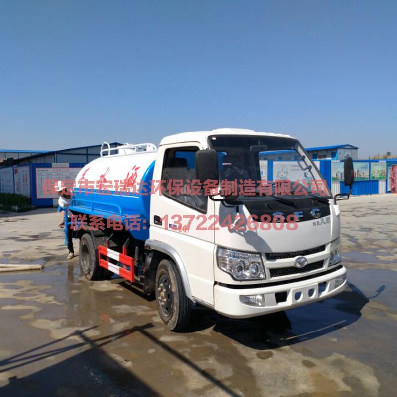 HRD-S4柴油洒水车(4吨)