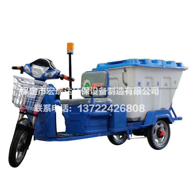 2-A电动保洁车