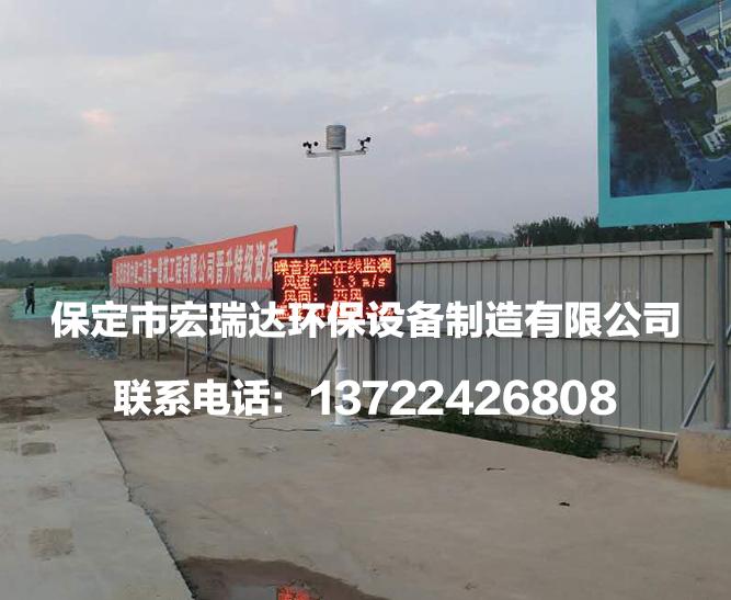 中建二局顺平热电厂项目