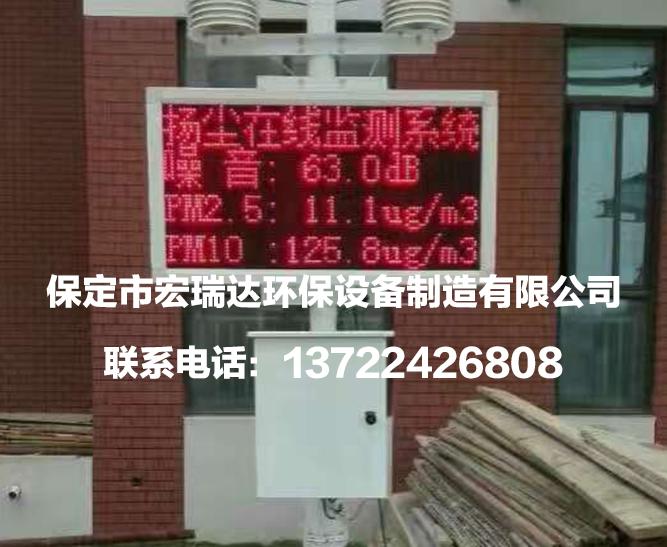 博大经开建设有限公司北京通州区项目