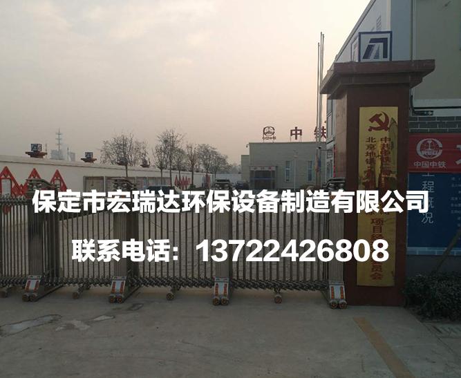 宏瑞达塔吊降尘喷淋系统--中铁北京地铁项目