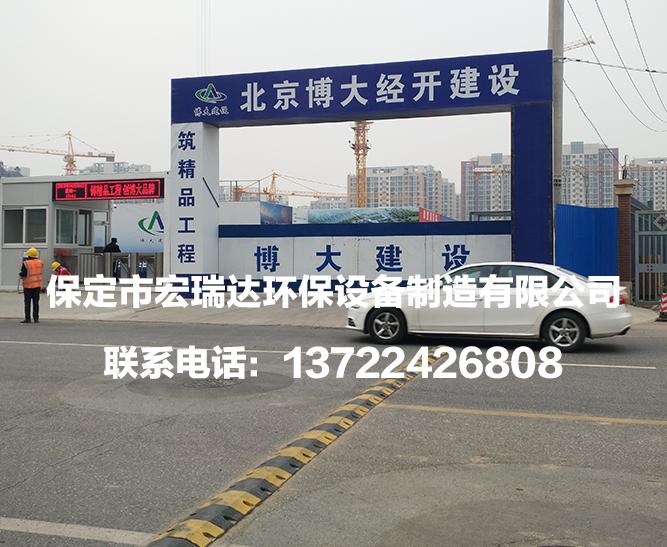 北京博大经开建设项目