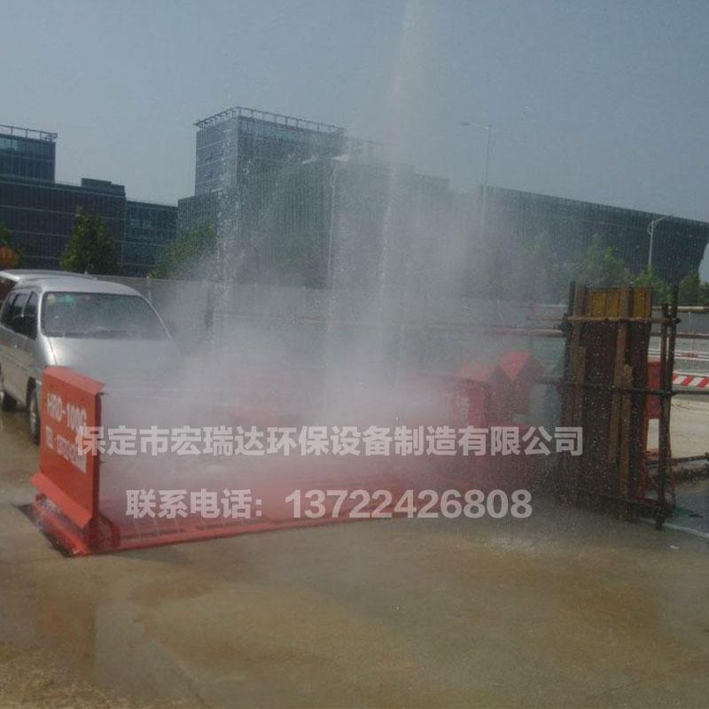 HRD-100G四轴基坑式洗轮机