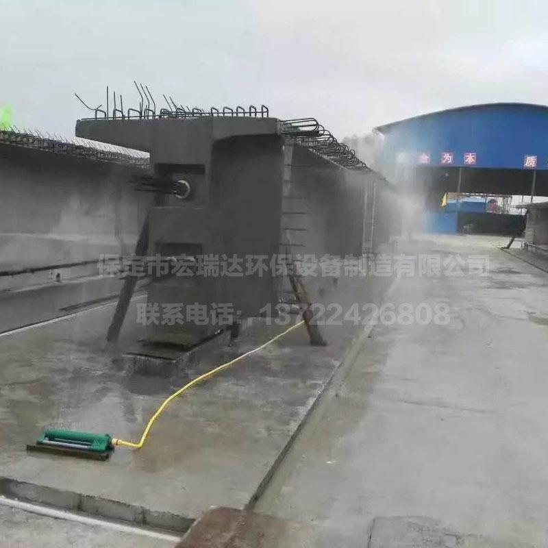 梁场自动喷淋养生系统