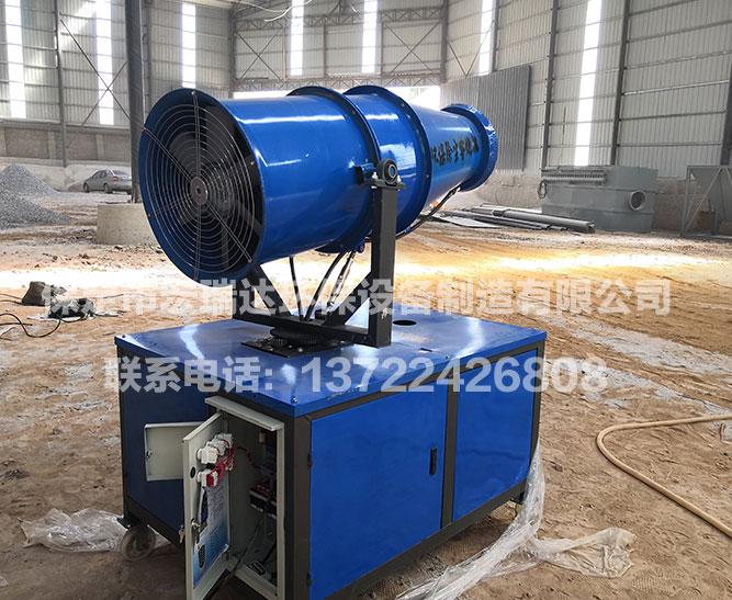涞水石渣厂 ● 40米雾炮使用视频展示