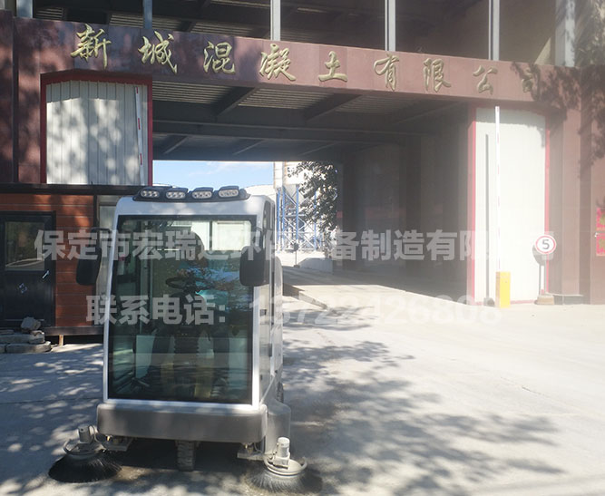 廊坊市新城混凝土公司 ● 2050全封闭驾驶式扫地车使用视频