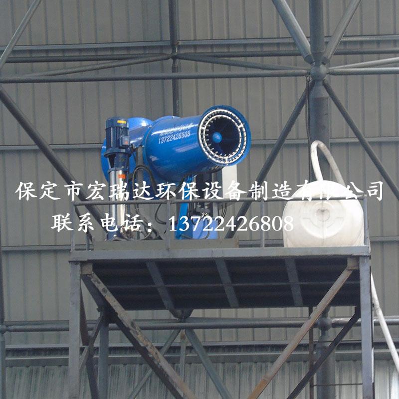 风送式喷雾机HRD-PW60