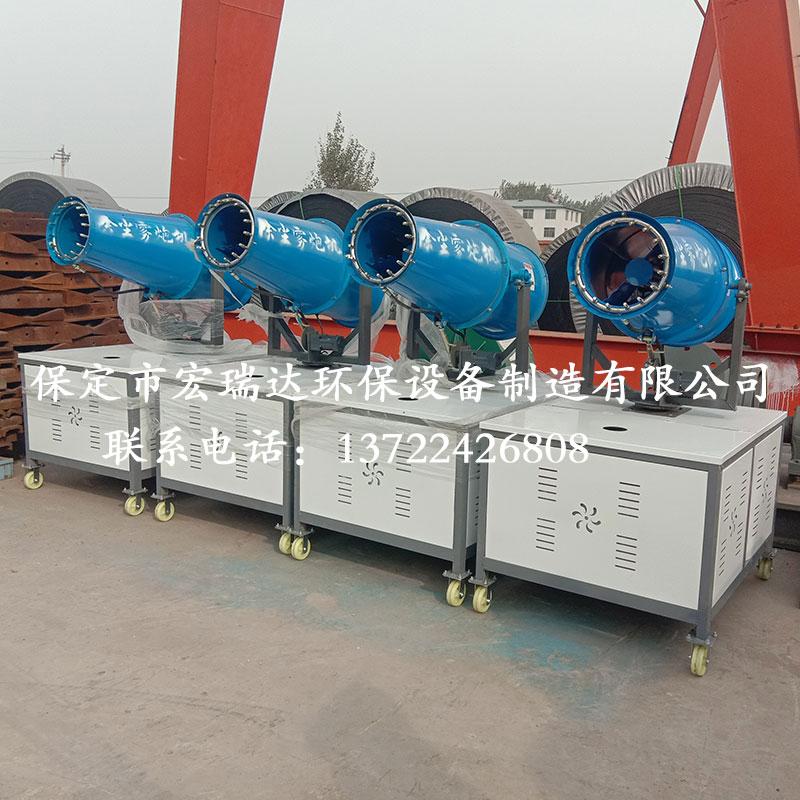 风送式喷雾机HRD-PW30