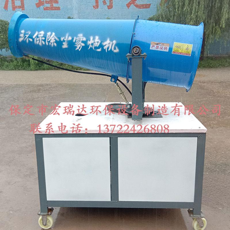 风送式喷雾机HRD-PW40