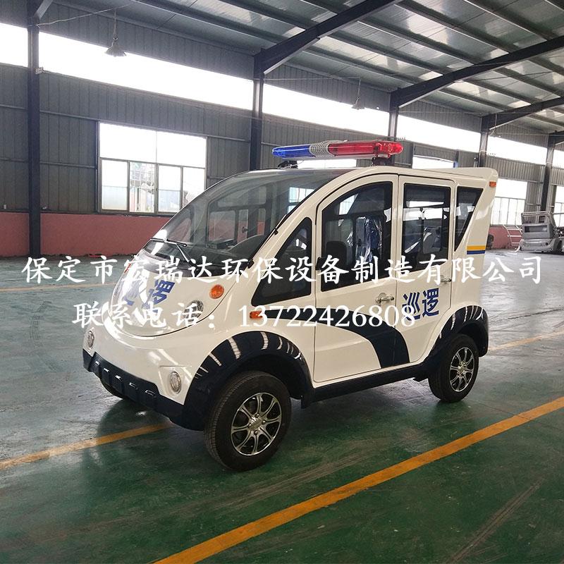 HRD-PC5 五座全封闭电动巡逻车