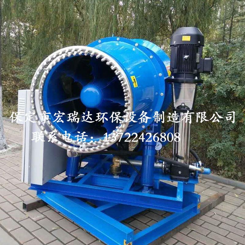 风送式喷雾机HRD-PW80
