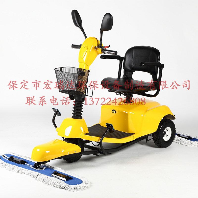 HRD-C902电动驾驶式尘推车