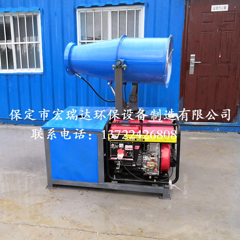 HRD-CY30M柴油发电机雾炮机