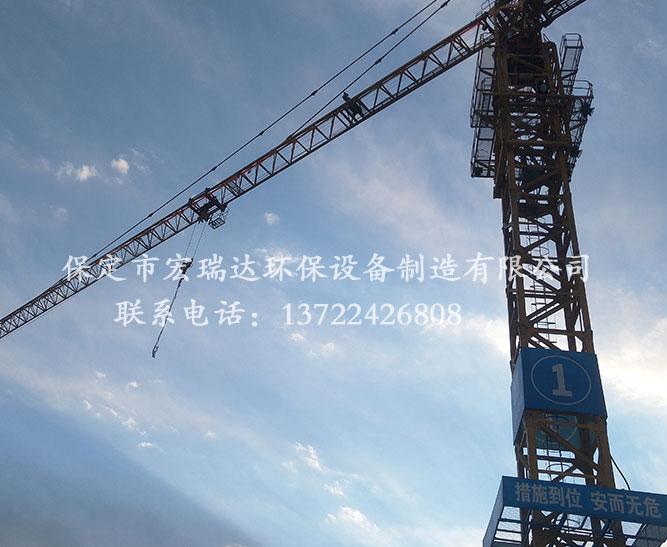 宏瑞达塔吊喷淋—影视城中建一局项目案例