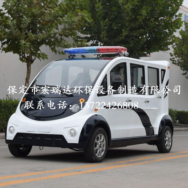 HRD-PC8 八座全封闭电动巡逻车