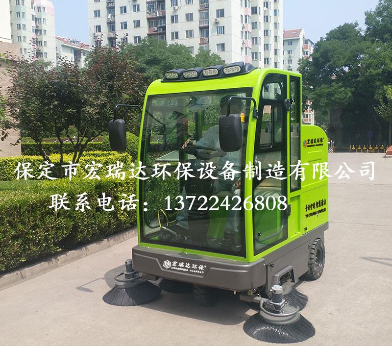 HRD-2050型电动扫地车