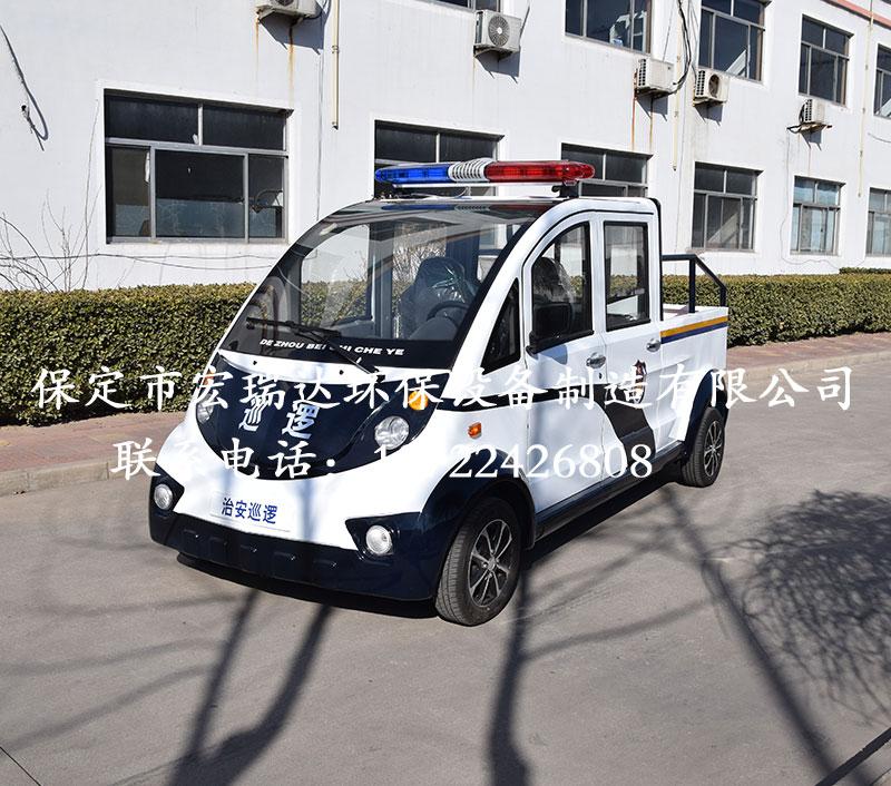 HRD-PX5 双排五座皮卡电动巡逻车