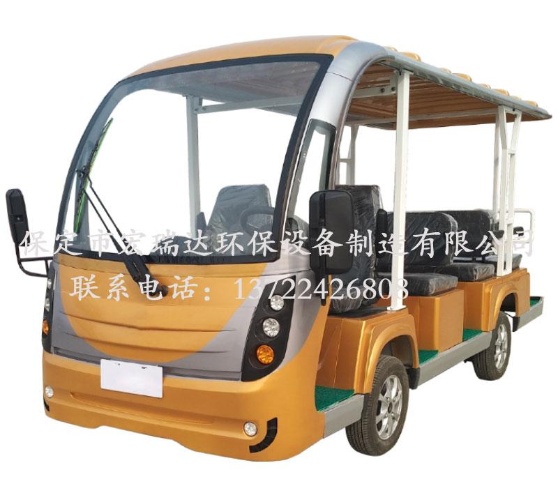 HRD-SC11S 十一座塑料壳观光巡逻车