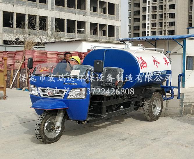 宏瑞达柴油三轮洒水车HRD-S3—五尧新村B区项目案例