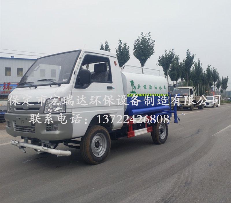 HRD—XN新能源纯电动四轮洒水车