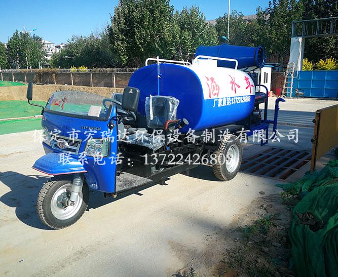 工地柴油三轮洒水雾炮车—北京建工第五工程局项目案例