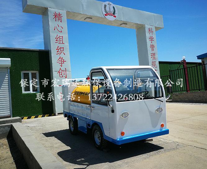 工地新能源四轮洒水车—朝阳三建项目案例