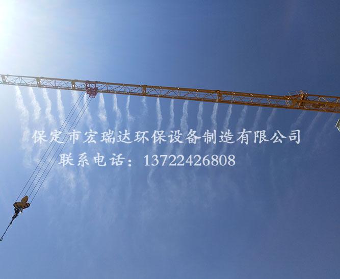 保定宏瑞达塔吊喷淋降尘设备-中国建业天津工地项目案例