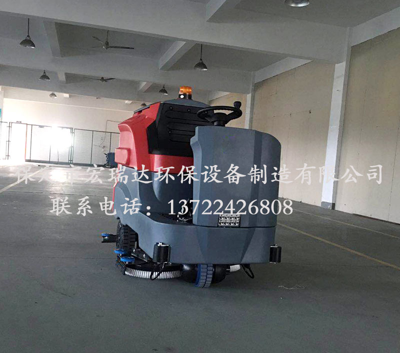 HRD-ET100大型驾驶式洗地机