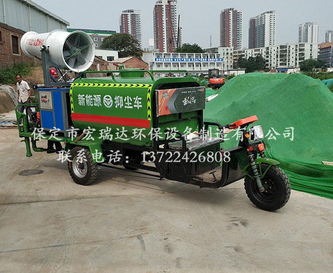 保定宏瑞达电动洒水雾炮车SW3—湖北京奥建设使用案例