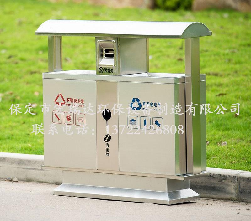 HRD-1080不锈钢室外双筒分类垃圾箱