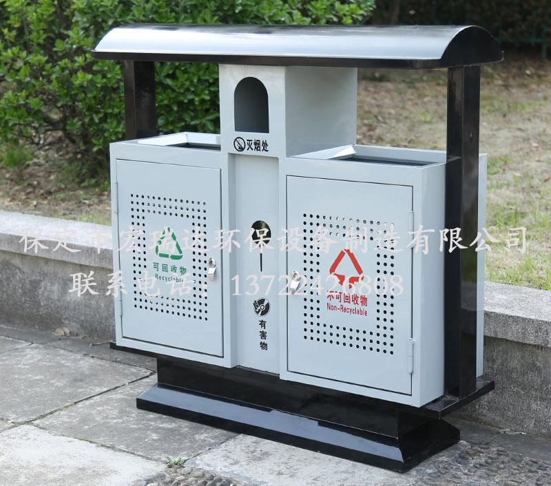 HRD-1082镀锌板室外分类垃圾桶