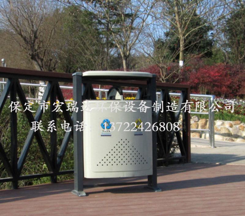 HRD-1083镀锌板室外分类垃圾箱