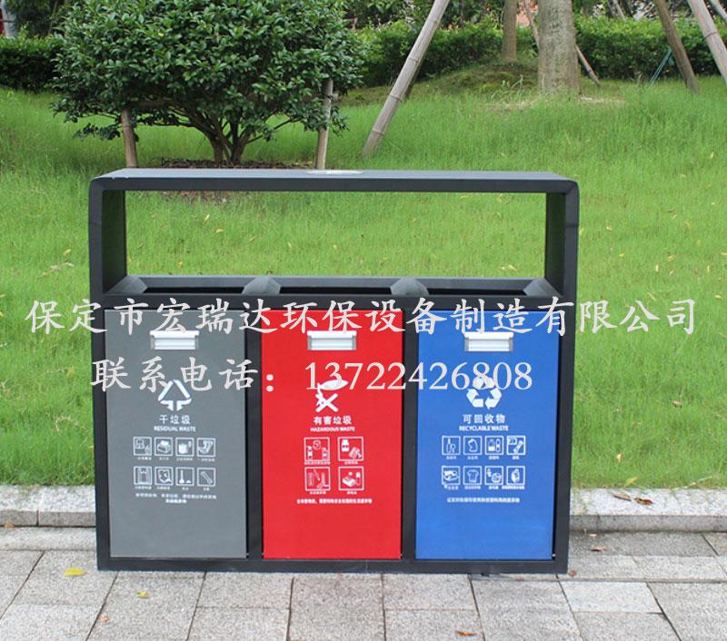 HRD—A室外三四分类垃圾箱