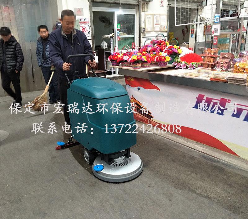宏瑞达HRD-ET50手推式洗地机视频展示