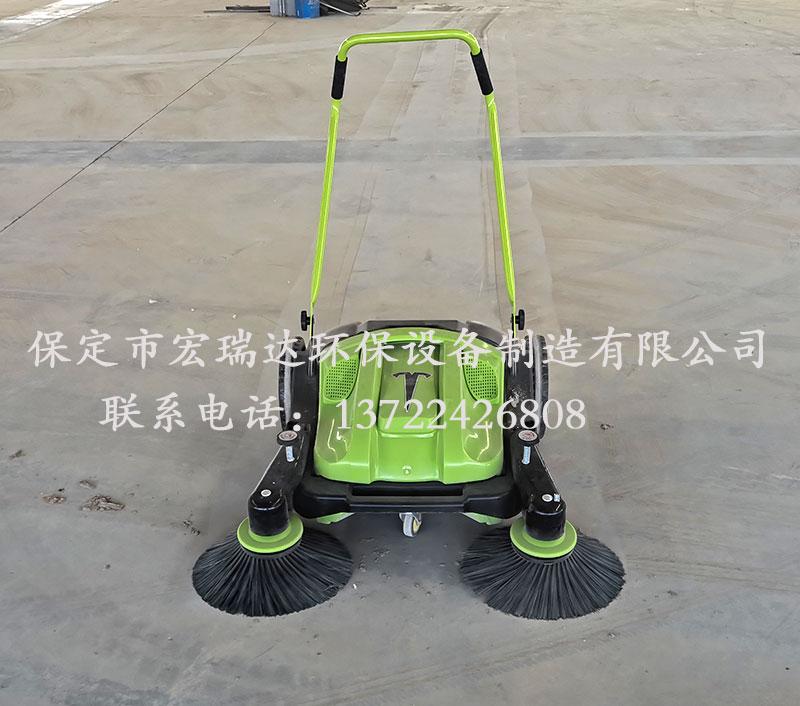 HRD-1050手推式扫地机