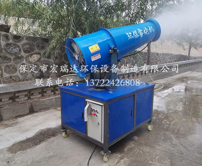 贵州黔南水泥厂使用保定宏瑞达40米降尘雾炮机案例