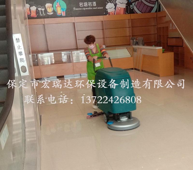HRD-ET50手推式洗地机