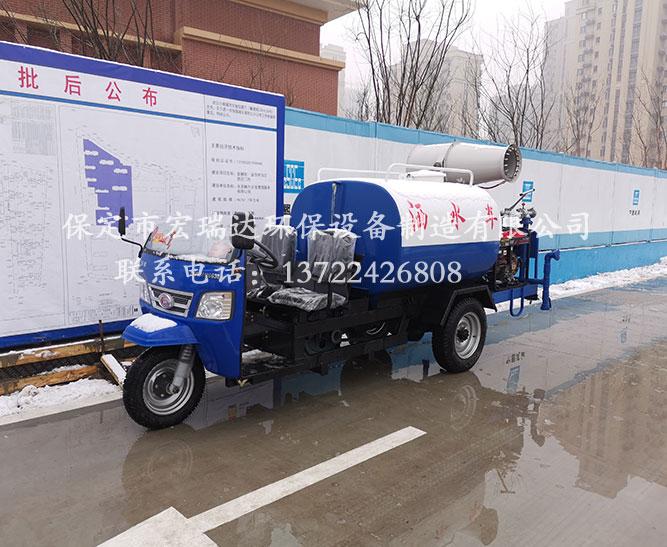 北京金融街金悦府小区项目使用保定宏瑞达洒水雾炮车案例