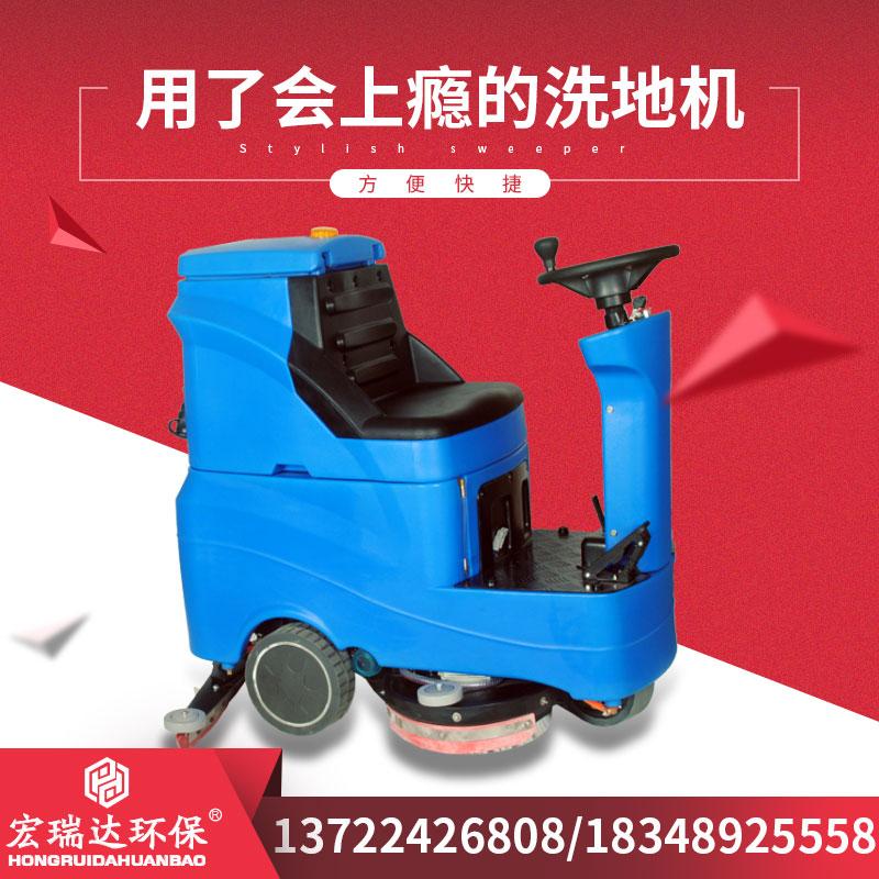 北京中學攜手宏瑞達洗地機共創潔凈校園