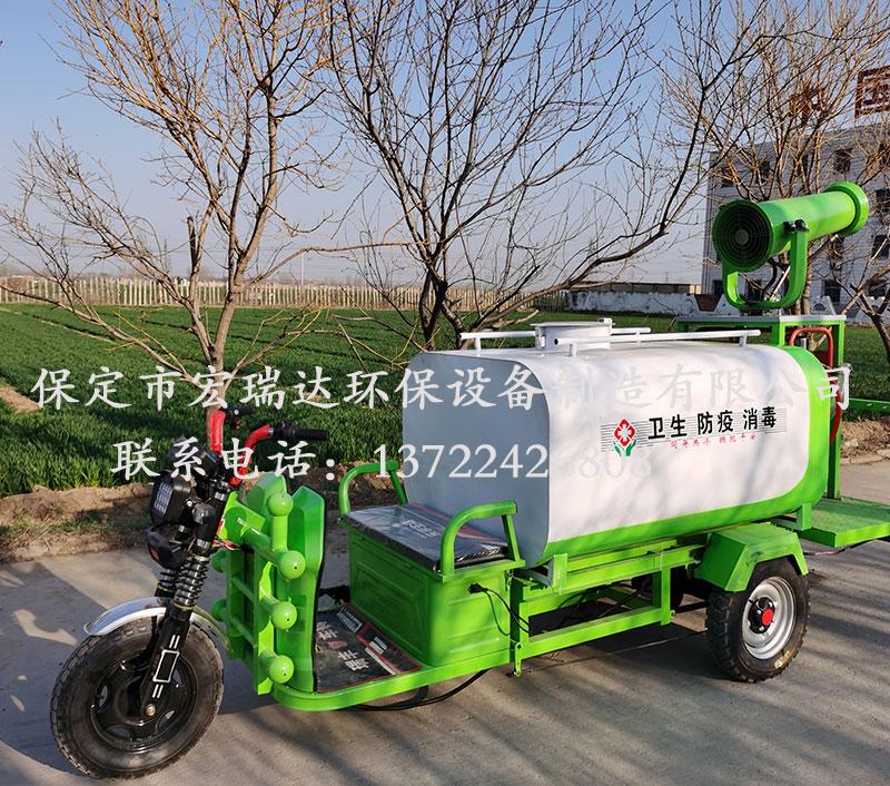 HRD-SW9新能源电动三轮洒水雾炮车