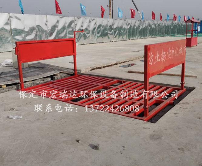 浙江嘉兴房地产使用保定宏瑞达100T工程洗轮机案例