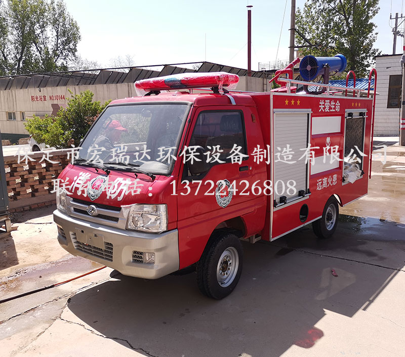 HRD-XL6 新能源电动四轮消防车