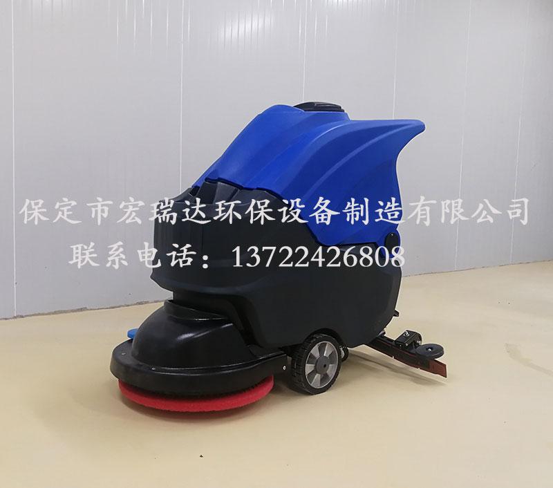HRD-ET55手推式洗地机