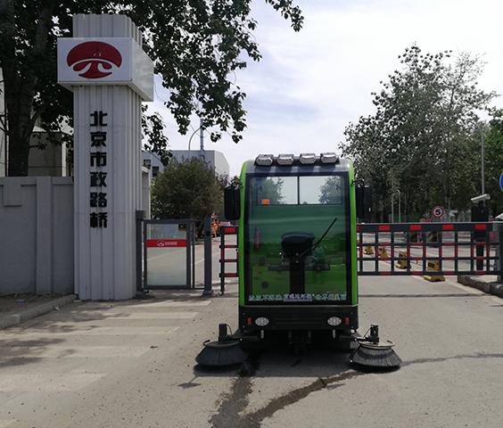 电动扫地车合作客户—北京市政路桥