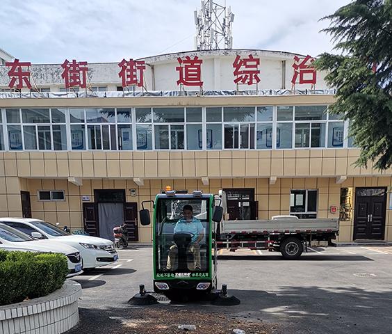 电动扫地车合作客户-街道办事处