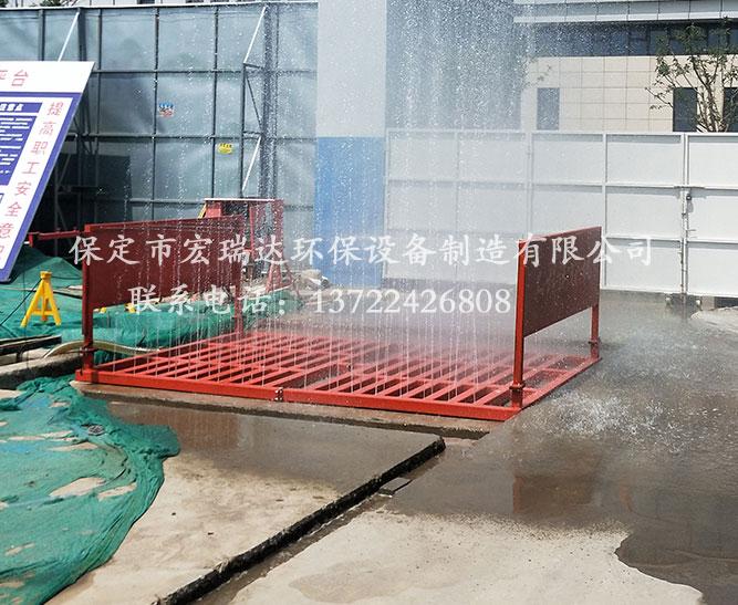 天津武清区建筑工地使用保定宏瑞达工地洗车槽进行车辆冲洗