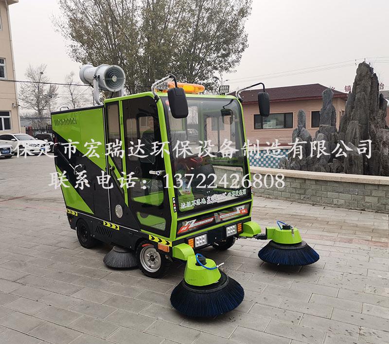 HRD-2200高压清洗雾炮四轮扫地车