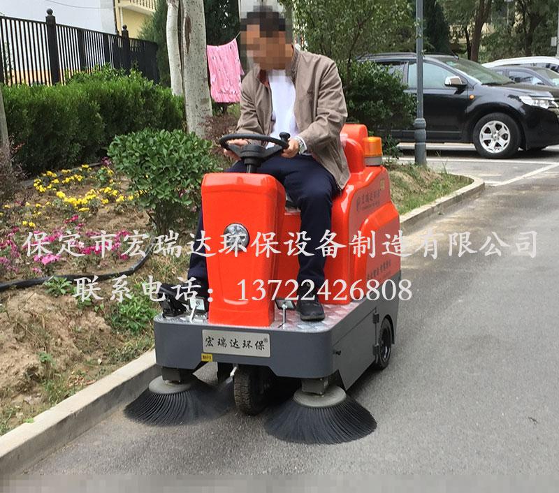 HRD-1250驾驶式扫地车