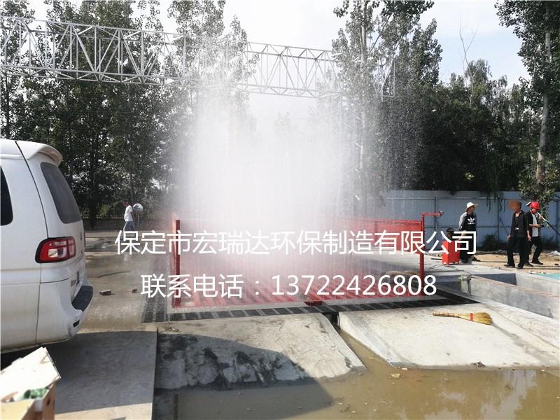 山东济南建筑工地使用宏瑞达工程洗车机案例
